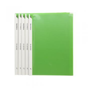 Bìa kẹp giấy A4 DDVP0514